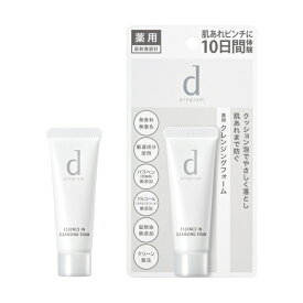 資生堂 shiseido dプログラム(ディープログラム)エッセンスイン クレンジングフォーム(J)20g (医薬部外品)〔洗顔料〕