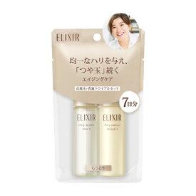 資生堂 shiseido ELIXIR(エリクシール)シュペリエル トライアルセット TII 30mL (医薬部外品)〔スキンケア〕