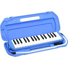 キクタニ KIKUTANI MUSIC KIKUTANI 鍵盤ハーモニカ「メロディメイト」 MM-32-BLU[ピアニカ 32鍵盤 ブルー 青]
