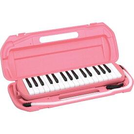 キクタニ KIKUTANI MUSIC KIKUTANI 鍵盤ハーモニカ「メロディメイト」MM-32-PIK[ピアニカ 32鍵盤]