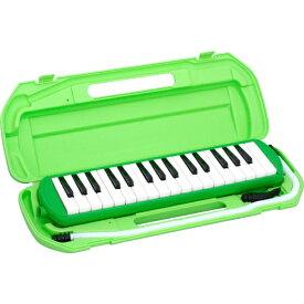 キクタニ KIKUTANI MUSIC KIKUTANI 鍵盤ハーモニカ「メロディメイト」 MM-32-GRE[ピアニカ 32鍵盤 グリーン 緑]