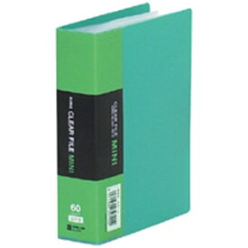 キングジム KING JIM クリアーファイルミニ60P緑