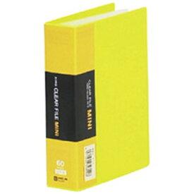 キングジム KING JIM クリアーファイルミニ60P黄色