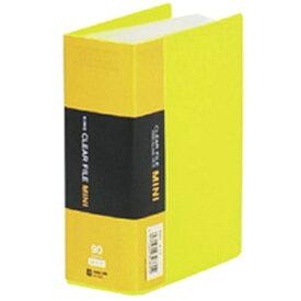 キングジム KING JIM クリアーファイルミニ90P黄色