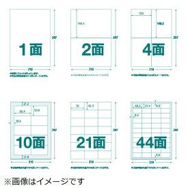 トラスコ中山 TRUSCO マルチラベルシール A4 44面 100枚入 ラベルサイズ 48.3X25.4 TLS-A4-44-100