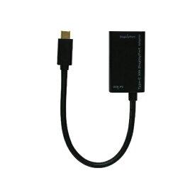 ミヨシ MIYOSHI 0.15m[USB-C オス→メス DisplayPort 4K+USB-C(給電用 USB PD対応)]変換アダプタ ブラック USA-PDP1/BK[USAPDP1BK]