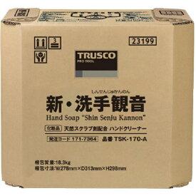 トラスコ中山 TRUSCO ハンドソープ 新・洗手観音 17.0kg バックインボックス TSK-170-A