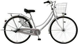 MARUKIN マルキン 27型 自転車 SWANKY スワンキーホーム(シルバー/内装3段変速)MK-20-020【2020年モデル】【組立商品につき返品不可】 【代金引換配送不可】