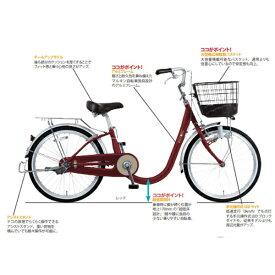 MARUKIN マルキン 22型 自転車 HIYORI ヒヨリ(レッド/シングルシフト)MK-20-009【2020年モデル】【組立商品につき返品不可】 【代金引換配送不可】