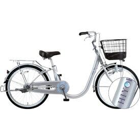 MARUKIN マルキン 22型 自転車 HIYORI ヒヨリ(シルバー/シングルシフト)MK-20-009【2020年モデル】【組立商品につき返品不可】 【代金引換配送不可】
