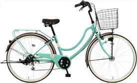 MARUKIN マルキン 26型 自転車 FLOATMIX フロートミックス(ライトグリーン/外装6段変速)MK-20-039【2020年モデル】【組立商品につき返品不可】 【代金引換配送不可】