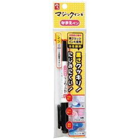 寺西 Teranishi Chemical Industry マジックインキなまえペンパック黒 MNTP-T1
