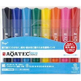 寺西 Teranishi Chemical Industry マジックアクアテック8色セット MAQ50C-8