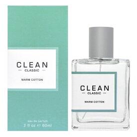 クリーン CLEAN クリーン クラシック ウォームコットン EP/SP/60ml