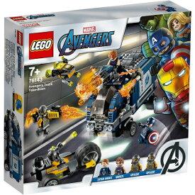 レゴジャパン LEGO 76143 マーベル スーパーヒーローズ アベンジャーズ バトル・トラック