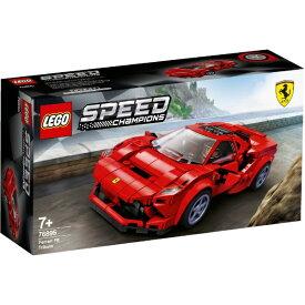 レゴジャパン LEGO 76895 スピードチャンピオン フェラーリ F8 トリビュート 【代金引換配送不可】