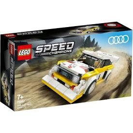 レゴジャパン LEGO 76897 スピードチャンピオン 1985 アウディ スポーツ・クワトロS1 【代金引換配送不可】
