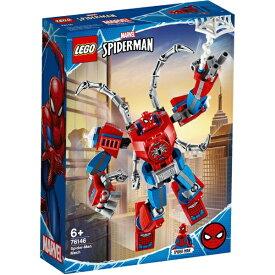 レゴジャパン LEGO 76146 マーベル スーパーヒーローズ スパイダーマン・メカスーツ