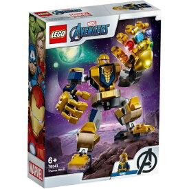レゴジャパン LEGO 76141 マーベル スーパーヒーローズ サノス・メカスーツ