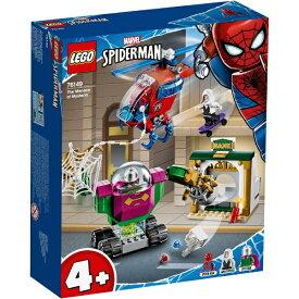 レゴジャパン LEGO 76149 マーベル スーパーヒーローズ スパイダーマン ミステリオの脅威