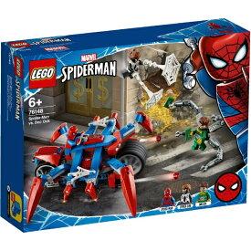 レゴジャパン LEGO 76148 マーベル スーパーヒーローズ スパイダーマン vs. ドクター・オクトパス