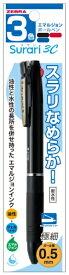 ゼブラ ZEBRA スラリ3C05N黒1本入M P-B3AS11-BK