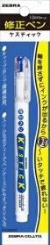 ゼブラ ZEBRA 修正ペンケスティック白1本入M P-CA200-W
