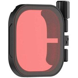 PolarPro ポラールプロ PolarPro - GoPro HERO8 Red Filter H8-RED-PROT