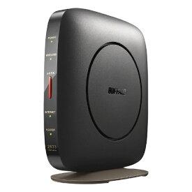 BUFFALO バッファロー WSR-2533DHP3-BK 無線LAN親機 wifiルーター 1733+800Mbps IPv6対応 ブラック [ac/n/a/g/b][楽天ひかり対応※お客様にて設定が必要です。]