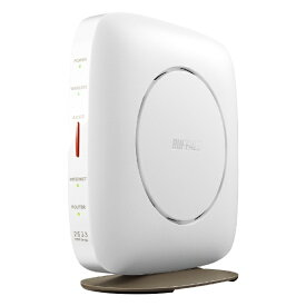 BUFFALO バッファロー Wi-Fiルーター 親機 1733+800Mbps AirStation ホワイト WSR-2533DHP3-WH [ac/n/a/g/b][お客様にて設定が必要です。]【rb_cpn】