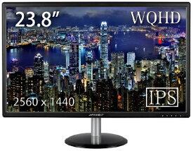 JAPANNEXT ジャパンネクスト JN-IPS244WQHD PCモニター [23.8型 /ワイド /WQHD(2560×1440)]