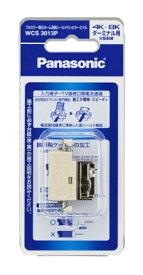 パナソニック Panasonic フルカラー 埋込ホーム用高シールドテレビターミナル (電流通過形)(10〜3224MHz)/P WCS3013P