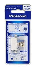 パナソニック Panasonic 埋込高シールドテレビターミナル(電流通過形)(10〜3224MHz)(ホワイト)/P WCS3814WP