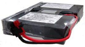 オムロン OMRON 無停電電源装置用交換バッテリ BX35F/BX50F/BX50FW/BY50FW専用 BXB50FC[BXB50FC]