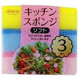 アイセン aisen キッチンスポンジソフト3P KCJ21