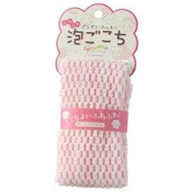 アイセン aisen 泡ごこちボディタオル ピンク ピンク BT451