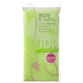 アイセン aisen ナイロンタオル100cm ふつう グリーン グリーン BHN01