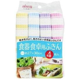 アイセン aisen 食器食卓用ふきん4枚 KFS22