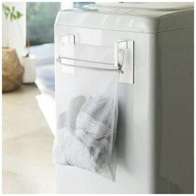 山崎実業 Yamazaki マグネット洗濯ネットハンガー プレート(Magnet Laundry Net Hanger) ホワイト 3584
