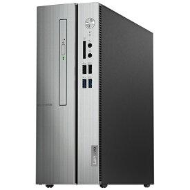 レノボジャパン Lenovo 90LX004FJP デスクトップパソコン IdeaCentre 510S [モニター無し /HDD:1TB /メモリ:8GB /2019年12月モデル][本体のみoffice付き 新品 windows10 90LX004FJP]