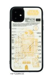 電子技販 DENSHI-GIHAN FLASH R2-D2 基板アートiPhone 11 ケース 白 IP11-250W