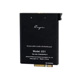 カイン Cayin Cayin E01オーディオマザーボード・ES9038PRO DAC搭載