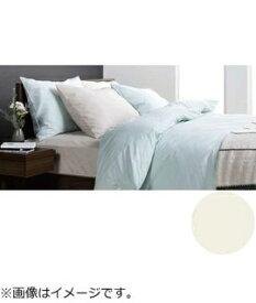 フランスベッド FRANCEBED 【ボックスシーツ】エッフェ スタンダード セミダブルサイズ(綿100%/122×195×35cm/キナリ) フランスベッド
