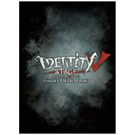 【2020年05月29日発売】 ムービック Identity V STAGE Episode1『What to draw』 特別豪華版【ブルーレイ】