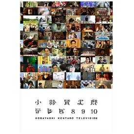 【2020年03月18日発売】 ポニーキャニオン 小林賢太郎テレビ 8・9・10【DVD】