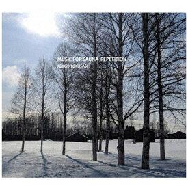 インディーズ とくさしけんご/ MUSIC FOR SAUNA REPETITION【CD】