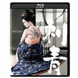 【2020年03月06日発売】 角川映画 KADOKAWA 刺青 4K デジタル修復版【ブルーレイ】