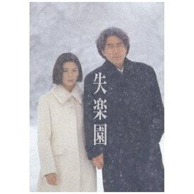 【2020年02月28日発売】 角川映画 KADOKAWA 失楽園 海外版オリジナル・ヴァージョン【ブルーレイ】