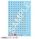 ホビージャパン Hobby JAPAN フレームアームズ・ガール 瞳デカールセット013 スティレットXF-3用