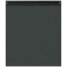 サキ SAKI サイドワゴン用フタ(マジックテープ式) S R-390 ブラック <VSI2401>